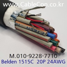 BELDEN 1515C 오디오 멀티 벨덴 3미터, Analog Multi-Pair Snake Cable