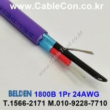 BELDEN 1800B 007(Violet) 벨덴 3M