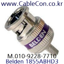 BELDEN 1855ABHD3 BNC 커넥터 벨덴, BELDEN 1855A 압착식 BNC Plug