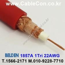 BELDEN 1857A RG-59/U 벨덴 30미터, Video Triax Cable