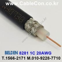 BELDEN 8281 RG-59/U 벨덴 30미터