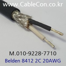 벨덴 Microphone Cable, BELDEN 8412 3미터