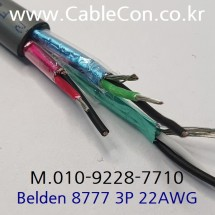 BELDEN 8777 오디오 멀티 벨덴 3미터, Analog Multi-Pair Snake Cable