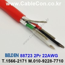 BELDEN 88723 라인 레벨 벨덴 100미터, Line Level Audio Plenum