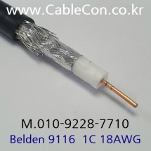 BELDEN 9116 Series 6 Broadband Coax 벨덴 30미터