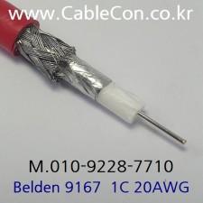 BELDEN 9167 RG-59/U 벨덴 3미터, 75옴 Coaxial Cable