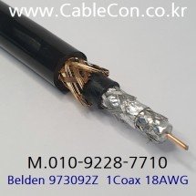BELDEN 973092Z ControlNet 벨덴 ?미터, Bronze Braid Armor