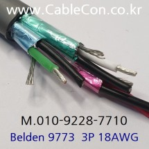 BELDEN 9773 오디오 멀티 벨덴 3미터, Analog Multi-Pair Snake Cable