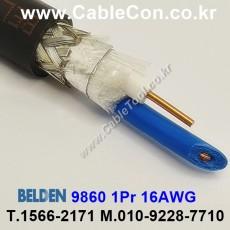 BELDEN 9860 DMX-512 벨덴 30미터, 124옴 Twinaxial Cable(RS-485)