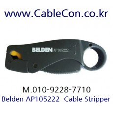 BELDEN AP105222 벨덴 1694A Strip Tool