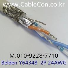 BELDEN Y64348  DMX-512 Plenum 벨덴 30미터, EIA RS-485