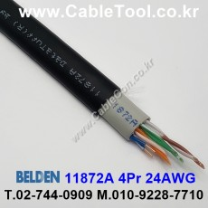 BELDEN 11872A 010(Black) 4Pair 23AWG 벨덴 300M