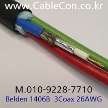 BELDEN 1406B Video Snake Cable 벨덴 30미터, 3Coax Bundled. High-Flex