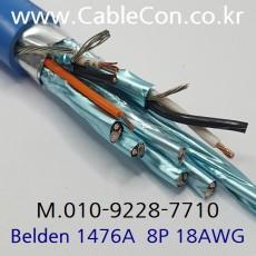 BELDEN 1476A 006(Blue) 8Pair 18AWG + 1C 22AWG 벨덴 30M