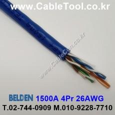 BELDEN 1500A 006(Blue) 벨덴 300M