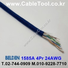 BELDEN 1585A D15(Blue) 벨덴 300M