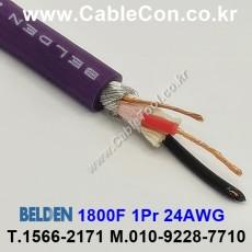 BELDEN 1800F Z4B(Violet) 1Pair 24AWG 벨덴 1롤 3M