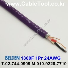 BELDEN 1800F Z4B(Violet) 1Pair 24AWG 벨덴 1롤 150M