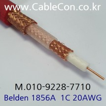BELDEN 1856A RG-59/U 벨덴 30미터, Video Triax Cable