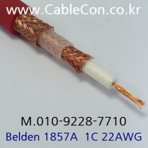 BELDEN 1857A RG-59/U 벨덴 30미터, Video Triax Cable