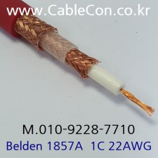 BELDEN 1857A 002(Red) 벨덴 30M