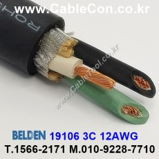 BELDEN 19106 010(Black) 3C 12AWG 벨덴 75M