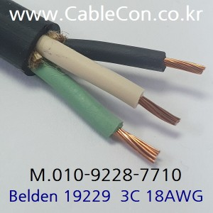 벨덴 Mains Power Cable, BELDEN 19229 3미터