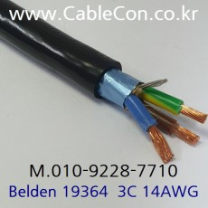BELDEN 19364 010(Black) 3C 14AWG 벨덴 1M