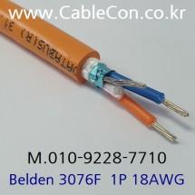 BELDEN 3076F 003(Orange) 1Pair 18AWG 벨덴 30M