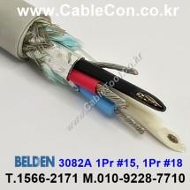 BELDEN 3082A T5U(Gray) 1Pair 15AWG + 1Pair 18AWG 벨덴 30M