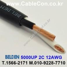 BELDEN 5000UP 010(Black) 2C 12AWG 벨덴 30M