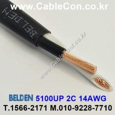 BELDEN 5100UP 010(Black) 2C 14AWG 벨덴 30M