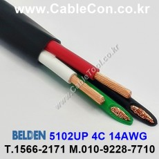 BELDEN 5102UP 010(Black) 4C 14AWG 벨덴 30M
