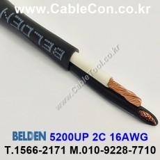BELDEN 5200UP 010(Black) 2C 16AWG 벨덴 30M