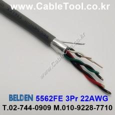 BELDEN 5562FE 008(Gray) 3Pair 22AWG 벨덴 300M