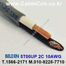 BELDEN 5T00UP 008(Gray) 2C 10AWG 벨덴 150M