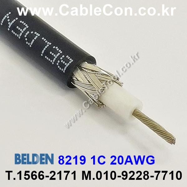 BELDEN 8219 010(Black) RG-58A/U 벨덴 3M