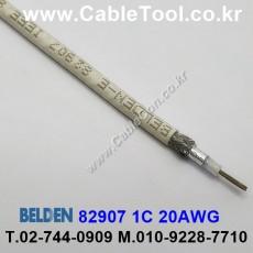 BELDEN 82907 877(Natural) 벨덴 300M