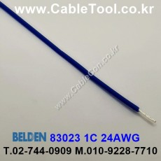 BELDEN 83023 006(Blue) 벨덴 300M