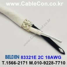 BELDEN 83321E 009(White) 2C 18AWG 벨덴 150M
