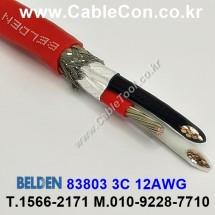 BELDEN 83803 3미터 벨덴 Power Cable