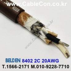 BELDEN 8402 001(Brown) 2C 20AWG 벨덴 3M