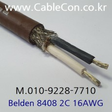 벨덴 Microphone Cable, BELDEN 8408 3미터