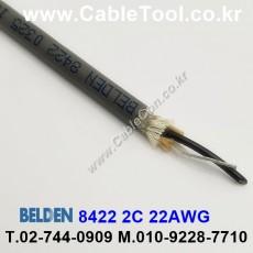 BELDEN 8422 060(Chrome) 2C 22AWG 벨덴 1롤 300M