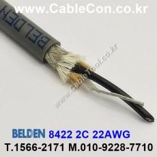 BELDEN 8422 060(Chrome) 2C 22AWG 벨덴 1롤 30M