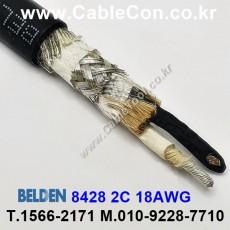 BELDEN 8428 010(Black) 2C 18AWG 벨덴 3M