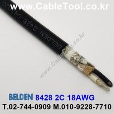 BELDEN 8428 010(Black) 벨덴 300M