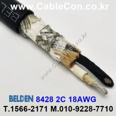 BELDEN 8428 010(Black) 벨덴 150M
