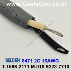 BELDEN 8471 060(Chrome) 1Pair 16AWG 벨덴 30M