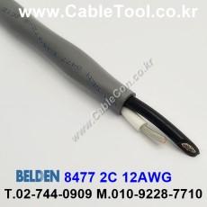 BELDEN 8477 060(Chrome) 1Pair 12AWG 벨덴 300M